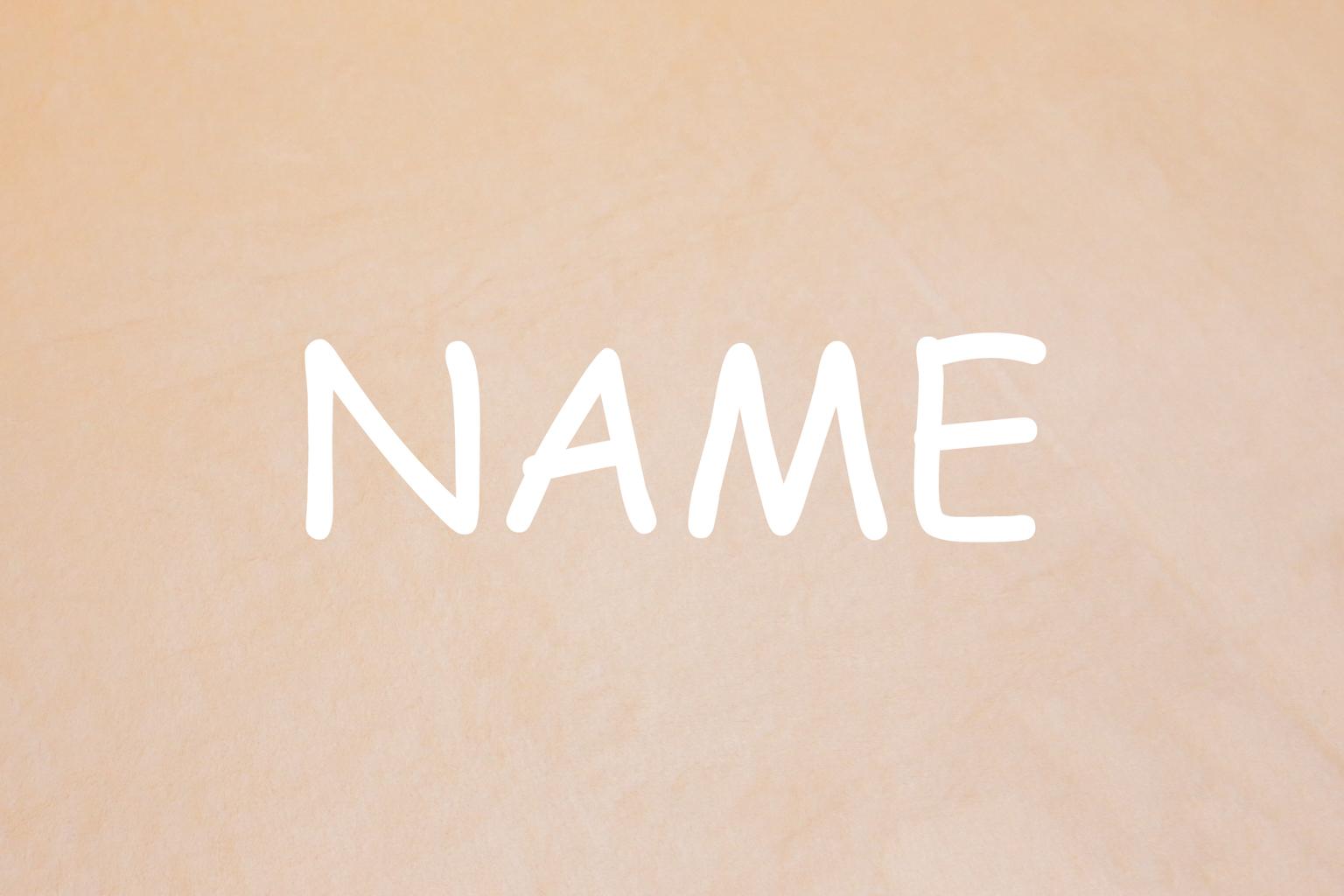 besticken_name
